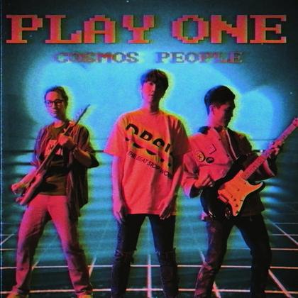 陪我玩 (Play One) - 艾肯娛樂吉祥物<熊寶>形象主題曲