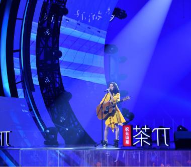 白安《我是唱作人》綜藝首秀開播,初登場獲全場第二佳績