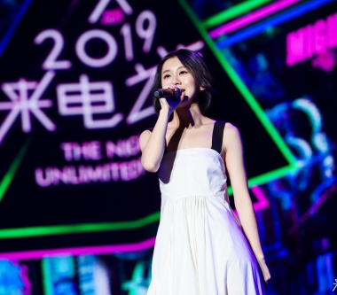 白安「2019來電之夜」與歌迷來電  深情演唱打動全場觀眾