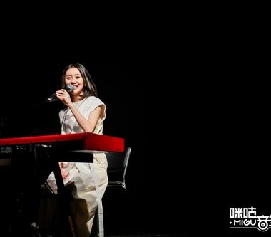 白安廣州個人專場連唱18首 豪華歌單現唱作實力