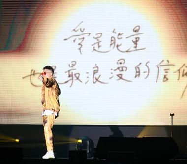 蕭秉治「凡人」高雄場歌迷手幅應援製造滿天星空