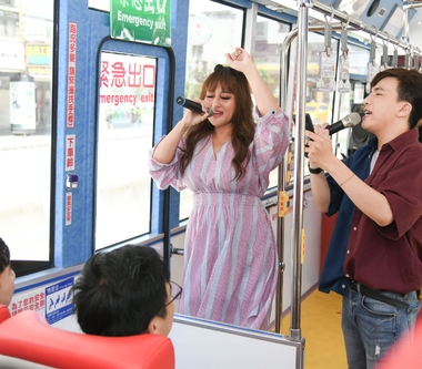 家家9/7「House Party在家裡」演唱會 好事派對限定公車上路啦!