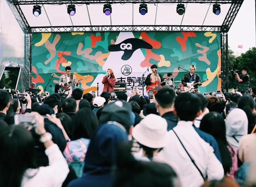 GQ城市野營嘉年華萬人同歡 相信音樂攜手多組人氣歌手從早到晚不間斷演出!