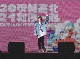 台北跨年點燈起跑 「跨年救星」蕭秉治玩將轉經典歌曲將攜50人大陣仗演出!