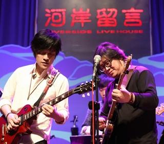 河岸留言20周年八大高手以吉他會友 五月天怪獸、林正如老師共演向偶像致敬!