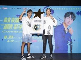 鼓鼓呂思緯聽到請回答演唱會前進高流 頑童MJ116小春送音樂MVP預祝成功!